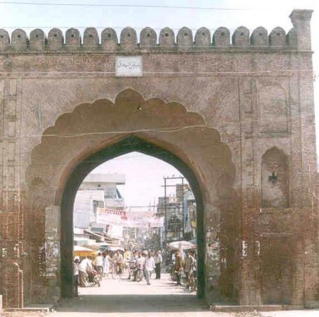 Salar Gunj Gate