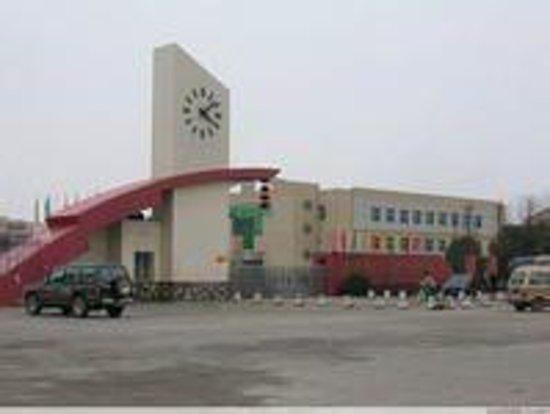Yuanjiang Foto