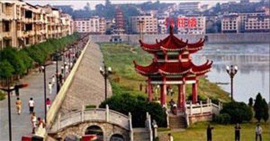 Foto de Simeng Landscape