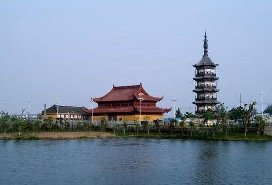 Mo's Garden of Pinghu Photo