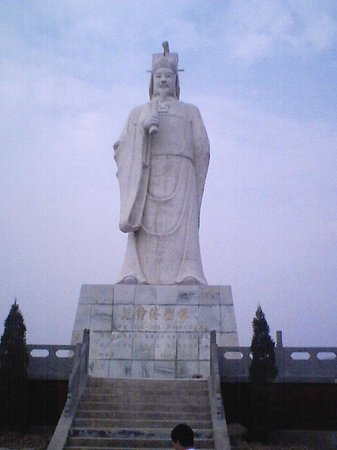 Fan Zhongyan's Tomb