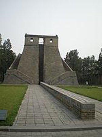 Duandian Kiln Site