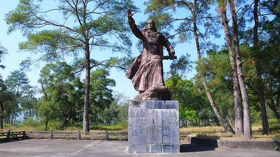 Taiping Heavenly Kingdom Jintian Uprising Site