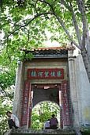 Caiguo Ancient City