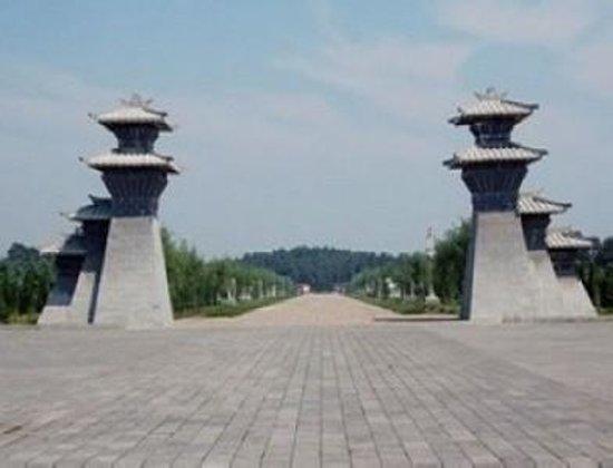 Mengjin County Foto