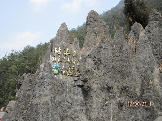 Foto de Yuedong Guild Hall