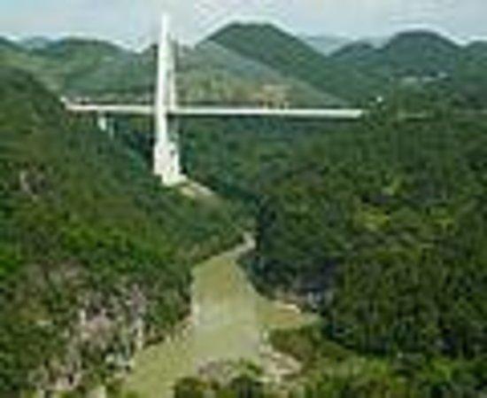 Foto de Ruicheng County