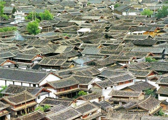 Yongsheng County Foto