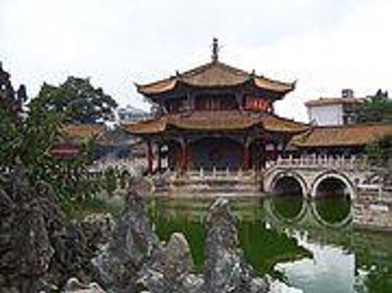 Foto de Jinning County
