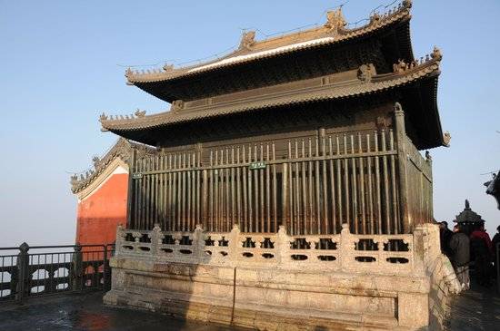 Jishan Chu Mausoleum