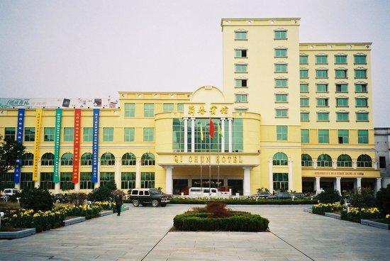 Zhushan College