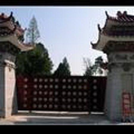 Minziqian Ancestral Hall
