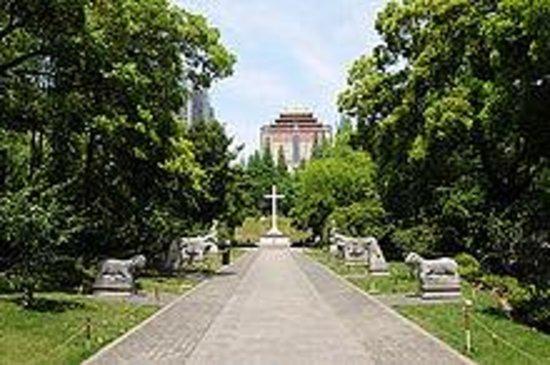 Chunshen's Mausoleum
