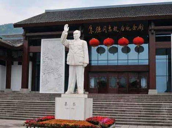 Foto de Yilong County