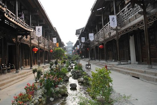 Yinping Ancient Road
