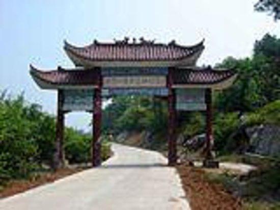 Hanshan County Foto