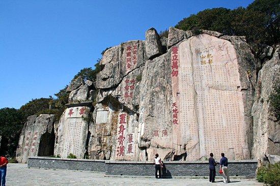 Zhongchenhao Yao Ruins