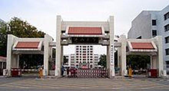 Qingyun Gate