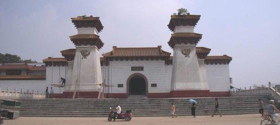 Xu Shen's Tomb