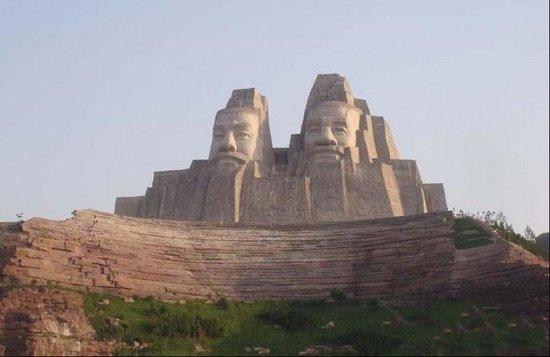 Lingtai Ruins