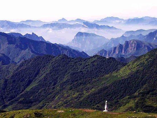 Wanghai Mountain Photo