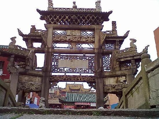 Xiangyin County Photo