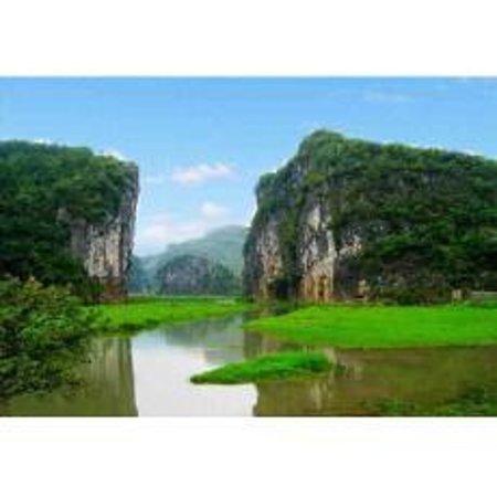 Longhui County Foto