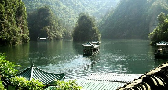 Liangjiang Canyon