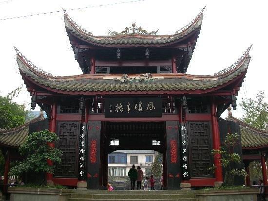 Yingtian Temple Photo