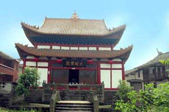 Neijiang China  city images : Things to Do Near Yunheng Hotel, Neijiang, China