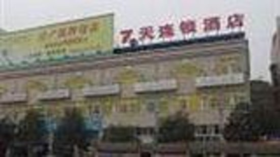 Miaoguan Temple