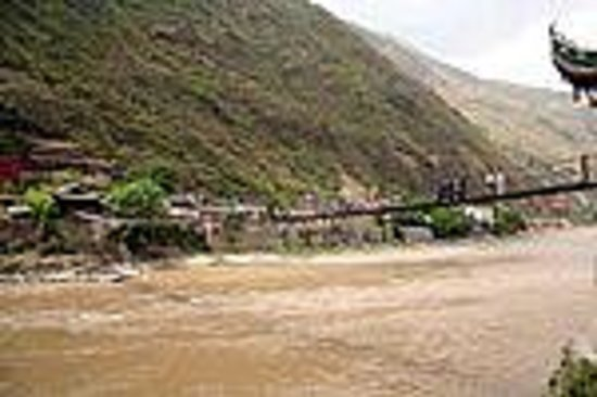 Longnao Bridge