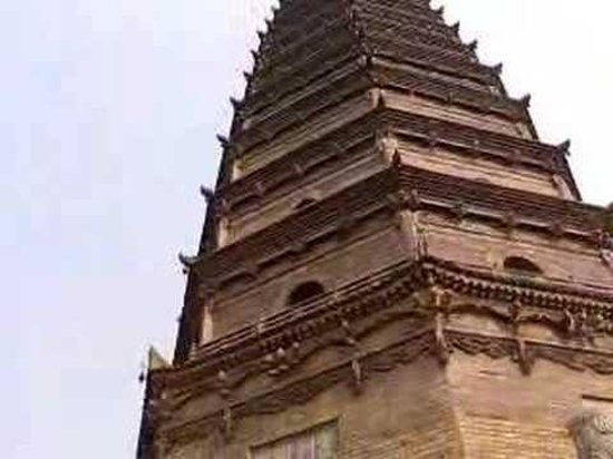 Pingshun County-billede