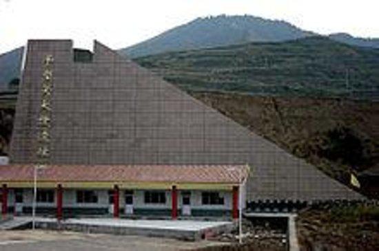 Foto de Pingxingguan Battle Site