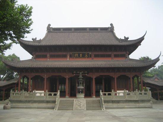 changzhi men Lechang zhi wu zhi  cas and internet archive contributor library of ibcas  ao men zhi wu zhi  jan 6, 2011 01/11 by xing fu wu texts.