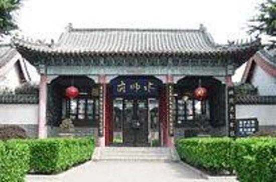Shengshuiguan Scenic Resort