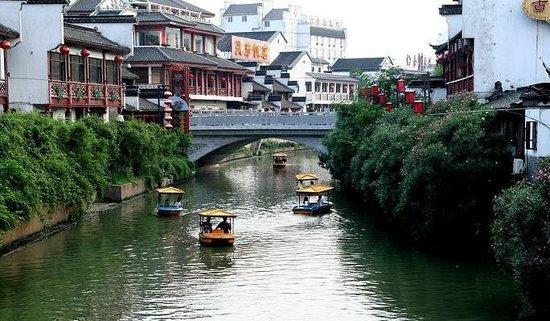 Shijiu Lake