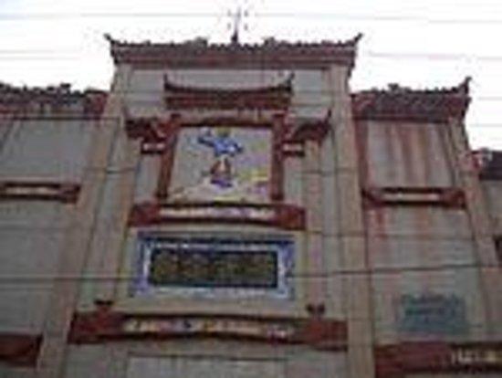 Hefeng County Photo