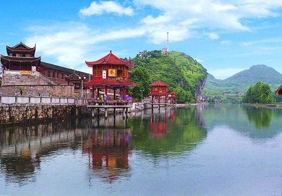 Zixiatong Scenic Resort