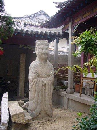 Pingdu Museum