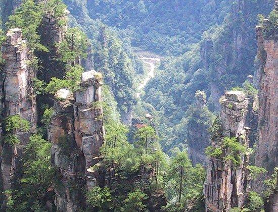 Hanshou County-billede