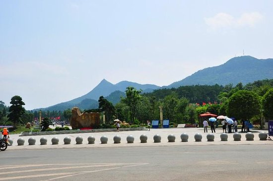 Zhao Mountain