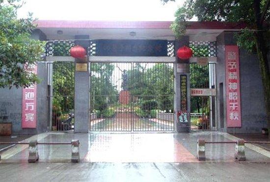 Xupu County Foto