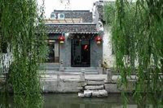 Yanyu Gallery