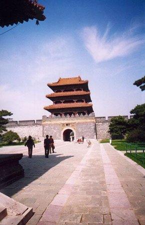 Huanggu Grave