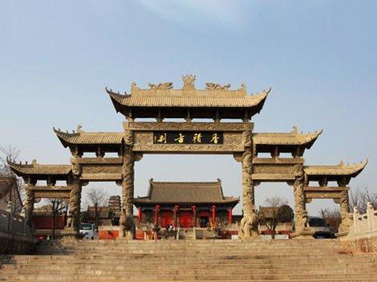 Dao County Photo