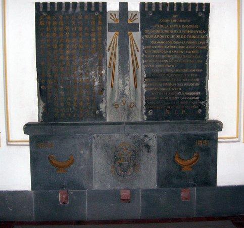 Lu Ming Wang Mausoleum