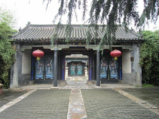 Zoucheng China  city photos gallery : Meng Forest Zoucheng, China Beoordelingen TripAdvisor
