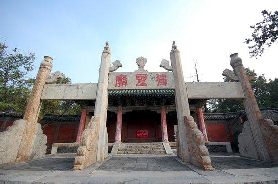 Yunhe Chaoguan Site
