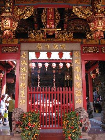 Tan Zi Temple